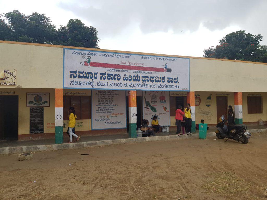 Nallurahalli Bridge School | Samridhdhi Trust